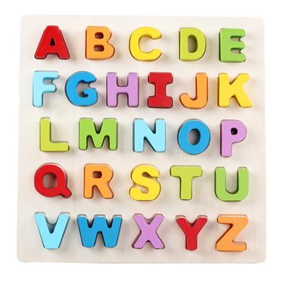 数字字母拼图积木早教益智力